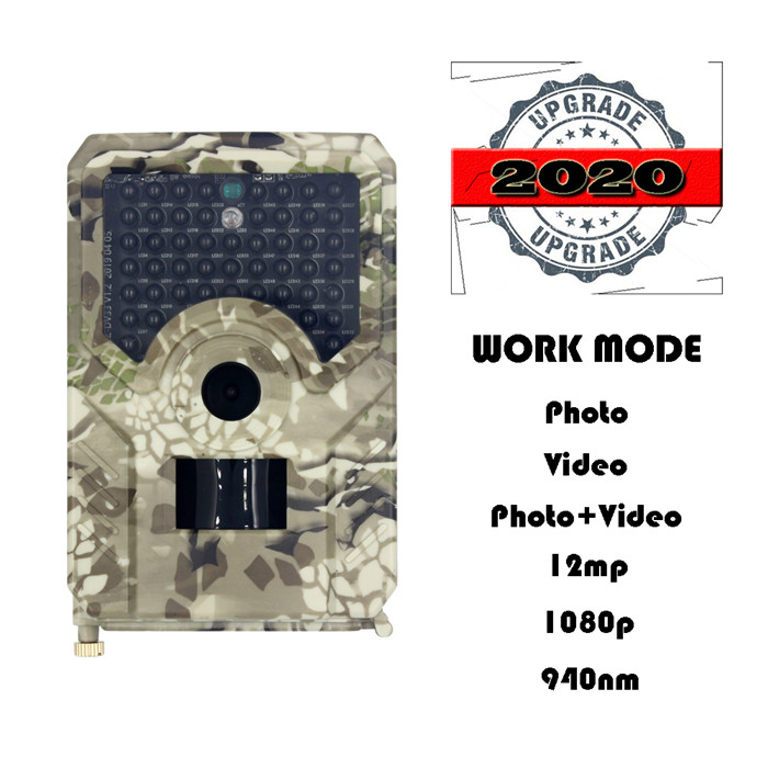 PR200 Trail Camera 12mp 940nm Ir Led Hunting Camera