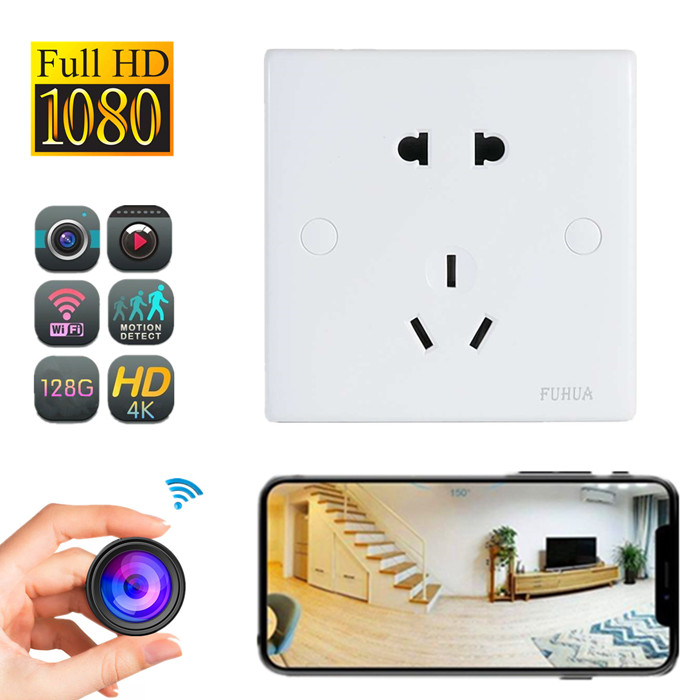 S071 Wireless Full HD 1080P spy camera in switch Socket